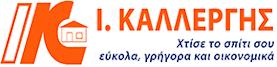 Καλλέργης | Προκάτ Logo